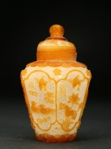 Chinese lid vase, glass, Yongzhen, 19th-20th century