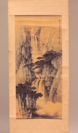 Huang Junbi Chinese roll-up picture featuring waterfall, ink drawing on paper