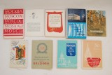 Russiske postkort samling samt farge bykort over Moskva ca 1956-59(8)