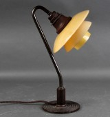 Poul Henningsen. Table lamp, The Snowdrop
