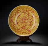 Chinese dish, porcelain, with Qianlong seal mark, 19/20th century