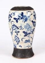 Vase, Kina