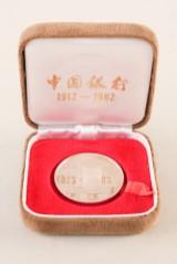 Kinesisk sølvmønt 1912-1982