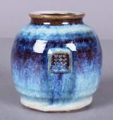 Gunver Bilde Sørensen. Vase