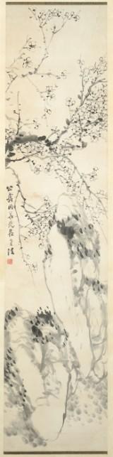 Gong Shou (1823-1886) after Hua Guang Zhang Lao. Chinese painting