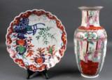 Kina. Fad samt vase af porcelæn, 1900-tallet (2)