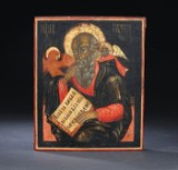Russian Icon. John the Evangelist in Silence. 18th Century