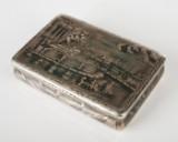 Russia, silver box, niello technique, 84 Zolotniki