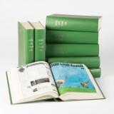 Wild und Hund, Jagdzeitschriften in gebundener Buchausgabe, Jahrgänge 1979, 1980, 1981, 1982, 1983, 1984, 1985, 1986 (8)