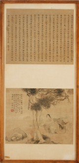 Kineisk tuschteckning