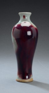 Kinesisk vase med flydeglasur, 1900-tallet