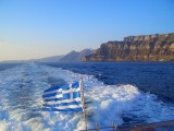 8-day sailing cruise on the 'Running on Waves' across the Ionian Islands in a standard outer cabin for 2 people from + to Corfu, trip dates 22.08. - 29.08.2015