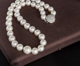 South Sea pearl necklace consisting of 41 cultured pearls and 14 kt white gold featuring diamonds