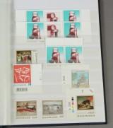 Danmark, indstiksbog med postfriske mærker