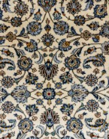 Persisk Kashan 405 x 395 cm