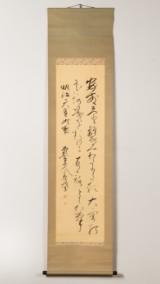 Kalligraphie, Rollbild / Hängerolle, Tusche, Japan, 19. Jahrhundert, Gedicht des Kaiser Meiji