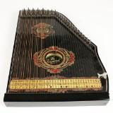 Citar - The Imperial Harp