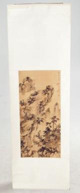 Kakemon Kina