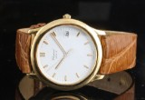 18kt Chopard quartz watch with box and papers