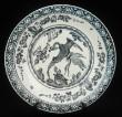 Kinesisk 'Swatow' fad af porcelæn, sen Ming