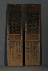 A pair of doors, Qing dynasty, China (2)