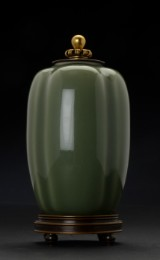 Nils Thorsson for Royal Copenhagen. Lid vase with bronze lid and stand