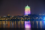 14 dages luksusrundrejse i Kina inkl. Yangtze flodkrydstogt fra Beijing til Shanghai for 2 personer (hen- og af rejse til og fra Kina sker for egen regning)