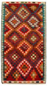 Orientalisk flatvävd matta, Kelim, 288x156 cm