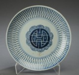 Kinesisk tallerken, 1700/1800-tallet