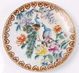 Kinesisk fad af porcelæn. Limited edition.