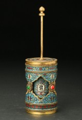 Chinese prayer mill, Qian Long's mark, presumably 19th century