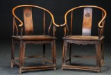 A pair of Chinese ZITAN Horseshoe Chairs, Qing Dynasty (1644-1911) (2)