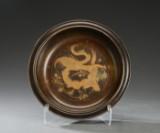 Just Andersen, bordskål af bronze, nummer B52.