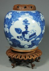 Bojan, porslin, Kina, 1700/1800-tal