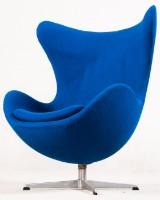 Arne Jacobsen, The 'Egg Chair', for Fritz Hansen