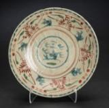 Deep round Zhangzhou/Swatow dish, stoneware, 16-17th century