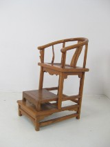 A Chinese chair with foot rest