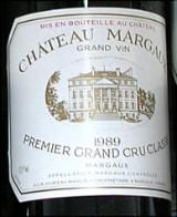 Ch. Margaux 1989 (12)