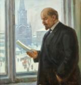 Aleksandr Ivanovich Vovk, Lenin reading by the window