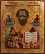 Russisk-ortodoks kirkeikon. Skt. Nikolaj. 17-/1800-tallet