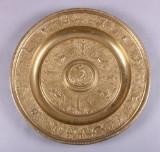 Mindefad af bronze, 1800-tallets slutning