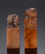 To kinesiske segl af halvædelsten, Qing (2)