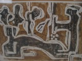 Hans Berweiler (1934), Holzschnitt auf Papier, ' Ohne Titel