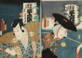 Utagawa Kunisada, Holzschnitte, 1845, Japan (2)