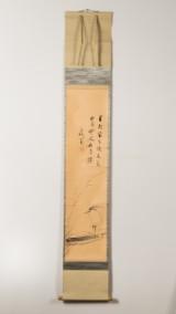 Sen'en, Bild, Rollbild, Tusche, Japan, 19.Jahrhundert