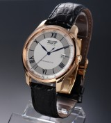Tissot 'Chronometer'. Men's watch, 18 kt. pink gold with two-tone dial, c. 2000