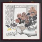 Oidentifierad konstnär, Kina. Akvarell