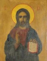 Ikone 'Jesus mit Segensgestus', Russland