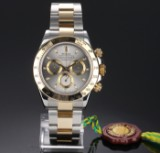 Rolex 'Daytona Cosmograph' men's watch, 18 kt. gold and steel, silver-coloured dial, c. 2003
