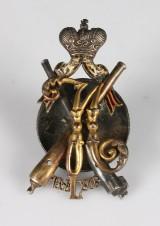 Badge, Ryssland, 1856-1906, minnes, silver och metall